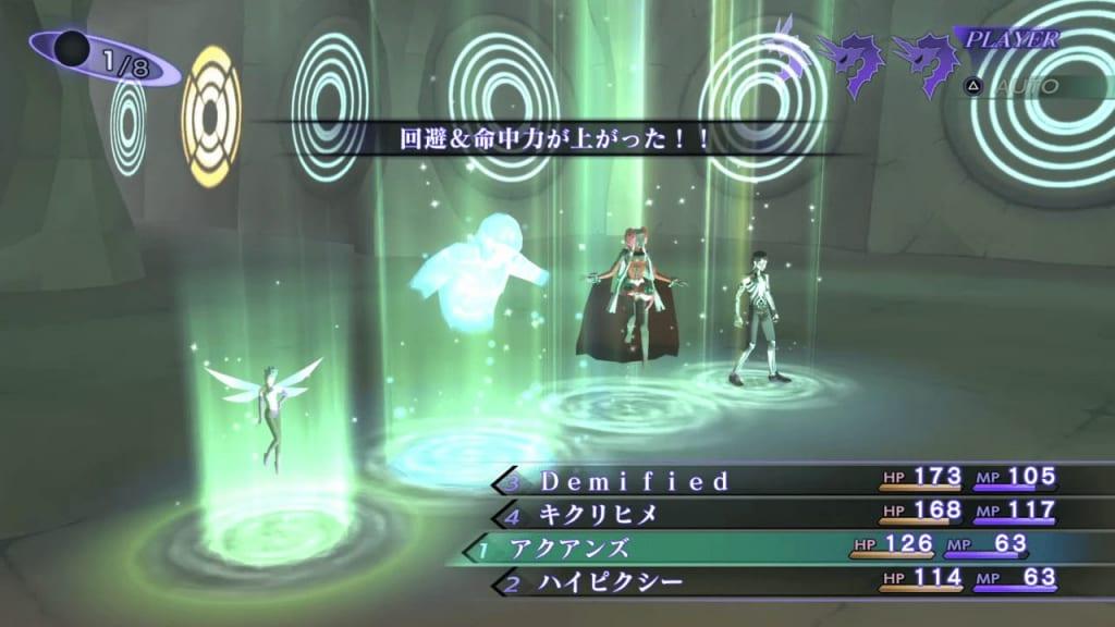 Shin Megami Tensei III: Nocturne HD Remaster - Berith Demon Boss Cast Buffs
