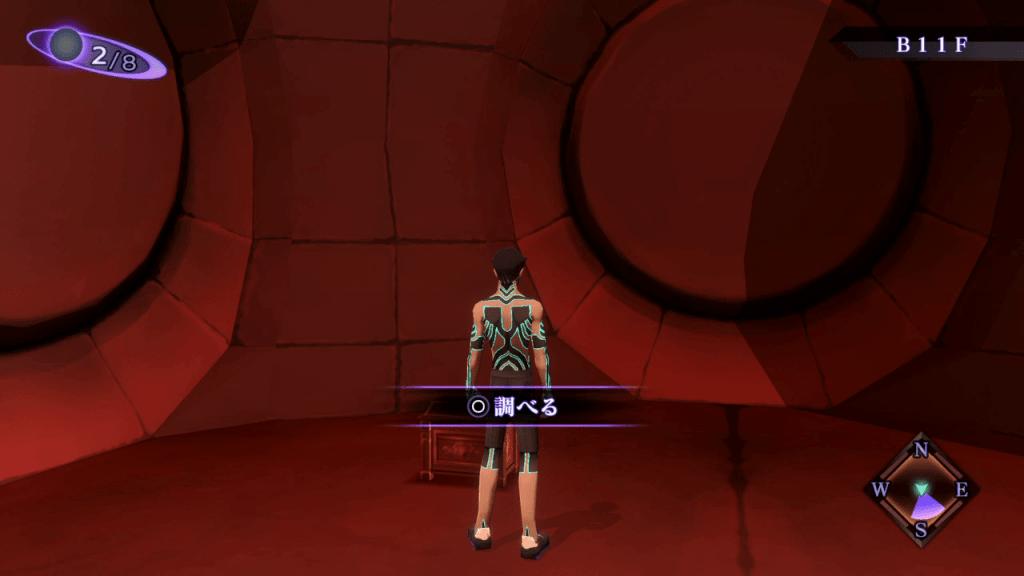 Shin Megami Tensei III: Nocturne HD Remaster - Assembly of Nihilo Chest 1