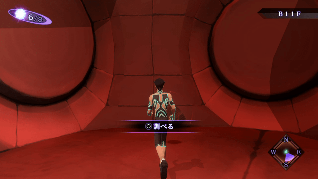 Shin Megami Tensei III: Nocturne HD Remaster - Assembly of Nihilo Floating Cube 3