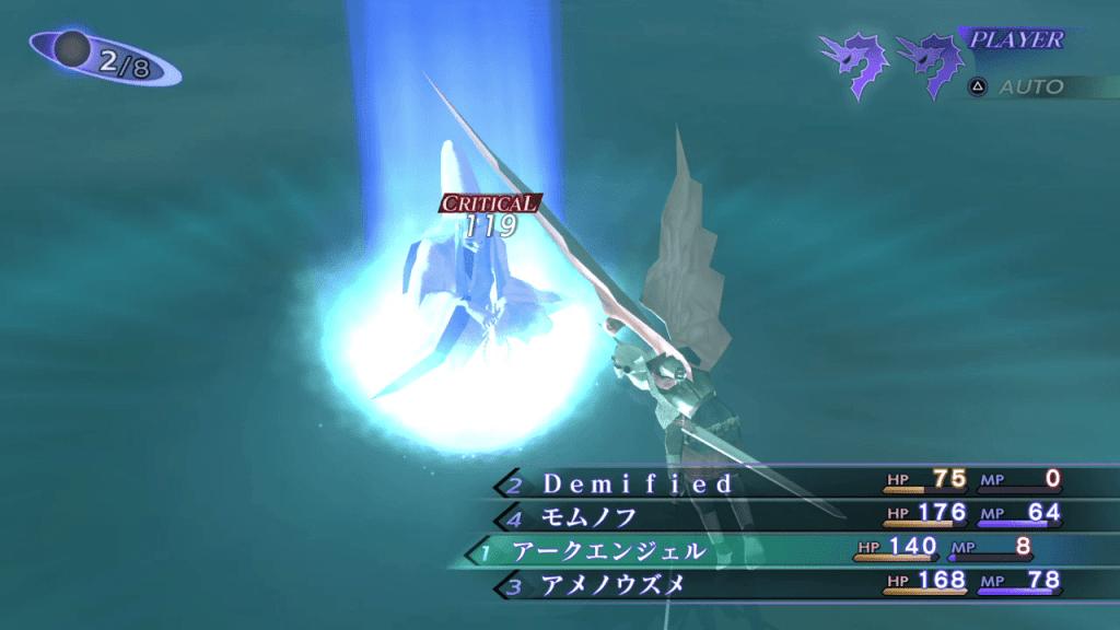 Shin Megami Tensei III: Nocturne HD Remaster - Daisoujou Demon Boss Use Phys Attacks