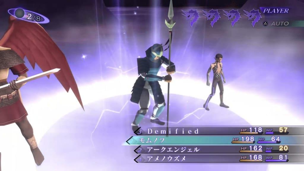 Shin Megami Tensei III: Nocturne HD Remaster - Daisoujou Demon Boss Boost Phys Attacks