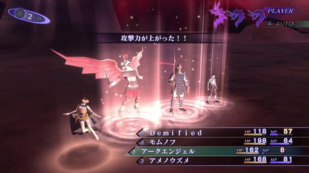 Shin Megami Tensei III: Nocturne HD Remaster - Daisoujou Demon Boss Cast Buffs
