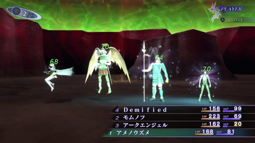 Shin Megami Tensei III: Nocturne HD Remaster - Daisoujou Demon Boss Heal Allies