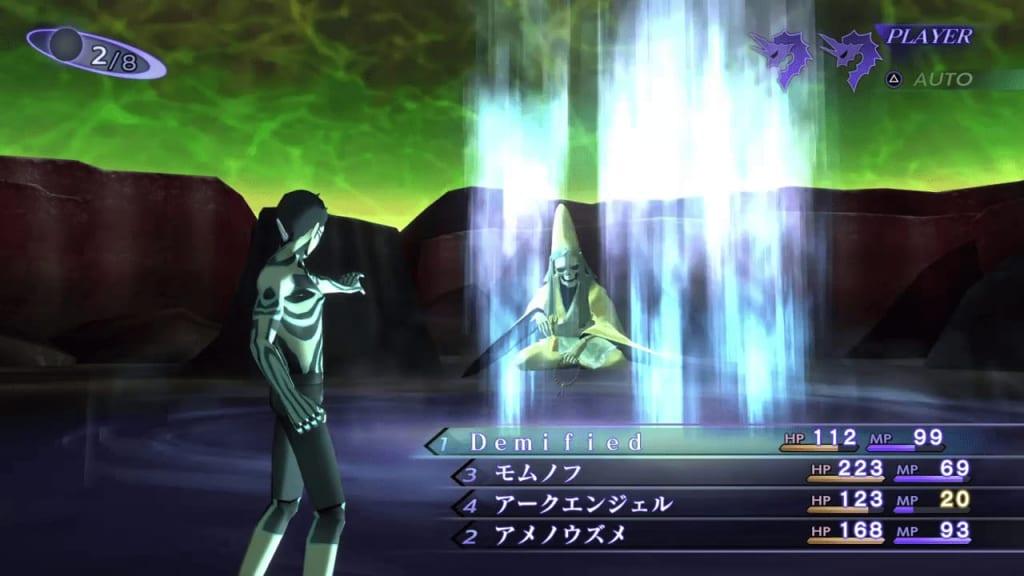 Shin Megami Tensei III: Nocturne HD Remaster - Daisoujou Demon Boss Use Force Attacks