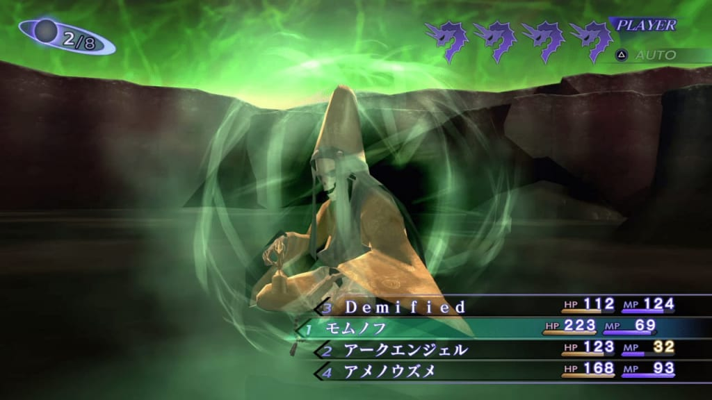 Shin Megami Tensei III: Nocturne HD Remaster - Daisoujou Demon Boss Land Debuffs