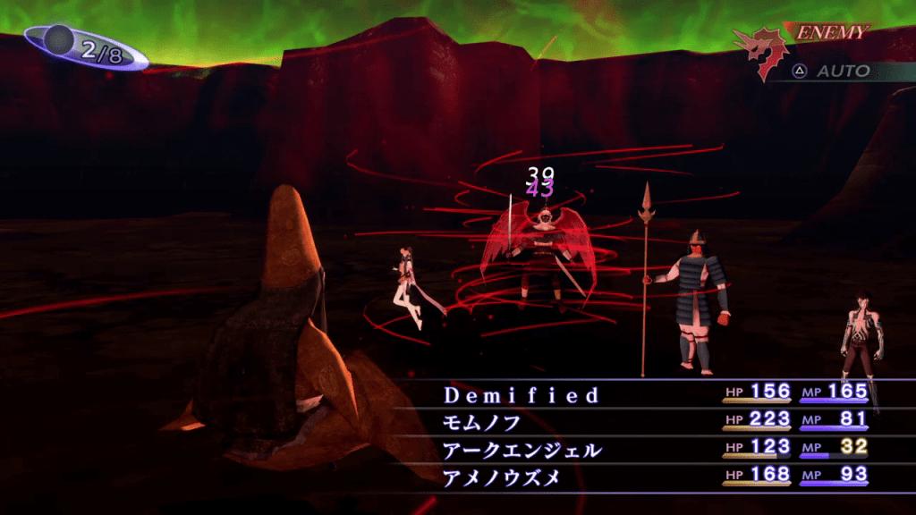 Shin Megami Tensei III: Nocturne HD Remaster - Daisoujou Demon Boss Meditation Skill