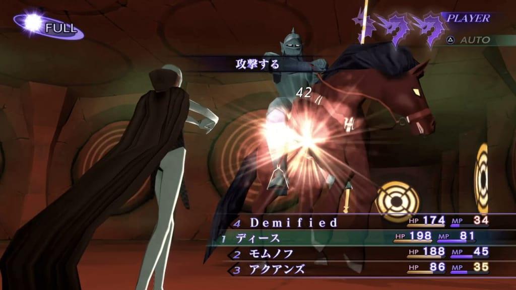 Shin Megami Tensei III: Nocturne HD Remaster - Berith Demon Boss Use Phys Attacks