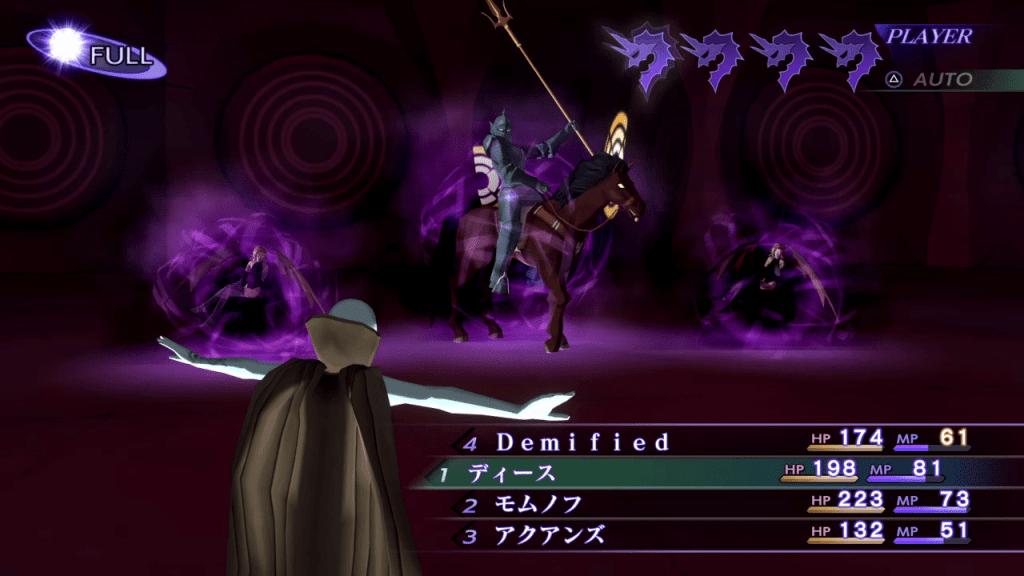 Shin Megami Tensei III: Nocturne HD Remaster - Berith Demon Boss Land Debuffs