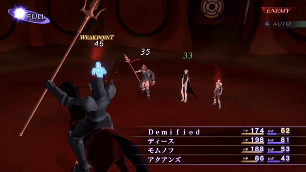 Shin Megami Tensei III: Nocturne HD Remaster - Berith Demon Boss Equip Shiranui Magatama