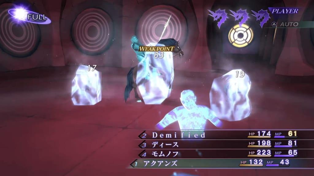 Shin Megami Tensei III: Nocturne HD Remaster - Berith Demon Boss Use Ice Attacks