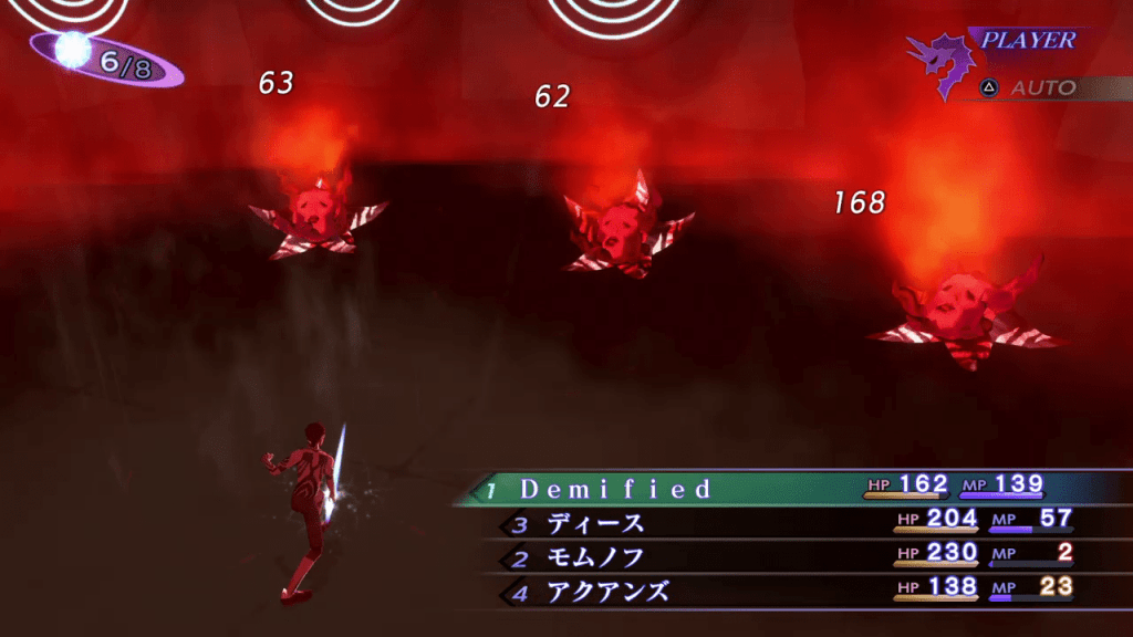 Shin Megami Tensei III: Nocturne HD Remaster - Kaiwan Demon Boss Use Phys Attacks