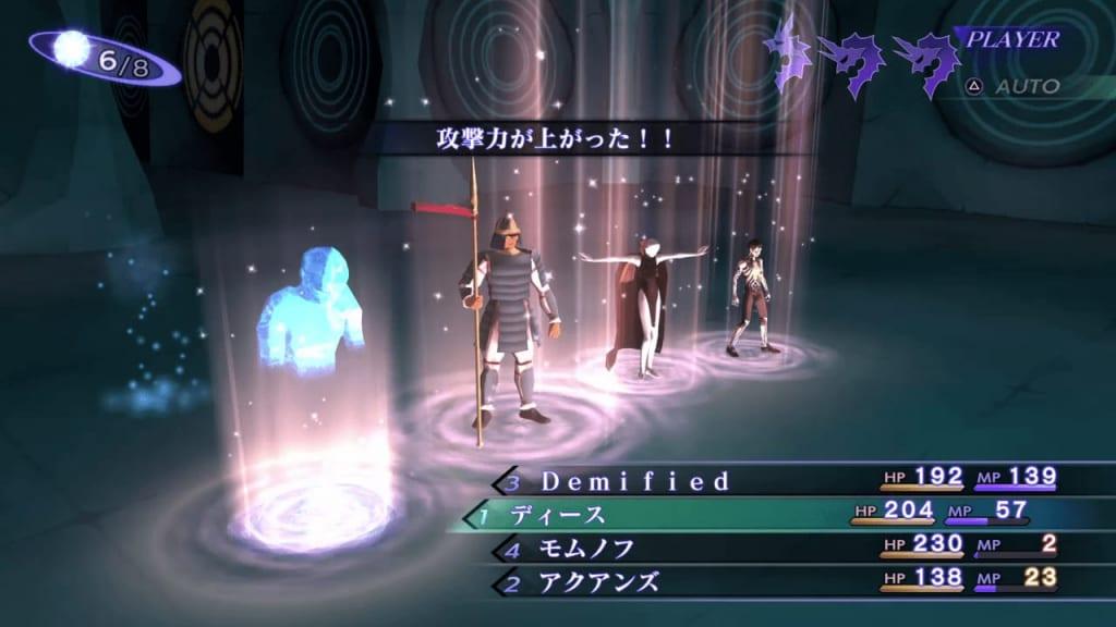 Shin Megami Tensei III: Nocturne HD Remaster - Kaiwan Demon Boss Cast Buffs
