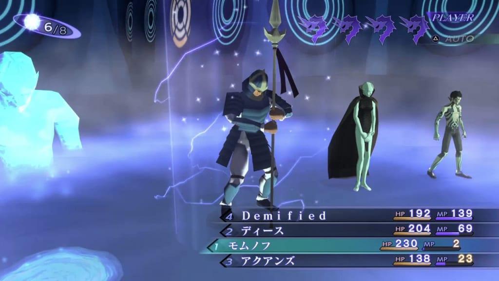 Shin Megami Tensei III: Nocturne HD Remaster - Kaiwan Demon Boss Boost Phys Attacks