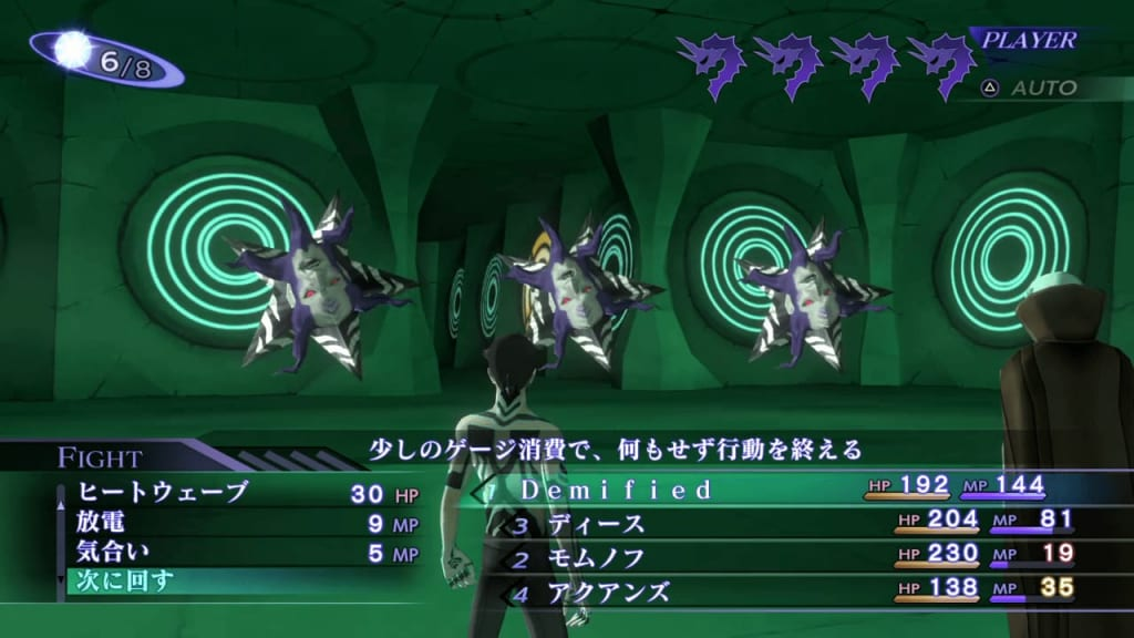 Shin Megami Tensei III: Nocturne HD Remaster - Kaiwan Demon Boss Pass Regular Turn