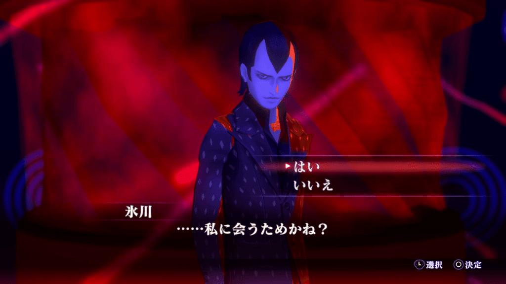 Shin Megami Tensei III: Nocturne HD Remaster - Assembly of Nihilo Hikawa Conversation Event 1