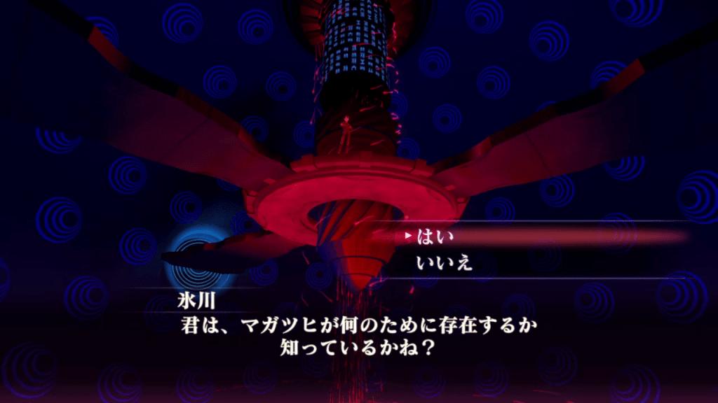 Shin Megami Tensei III: Nocturne HD Remaster - Assembly of Nihilo Hikawa Conversation Event 2