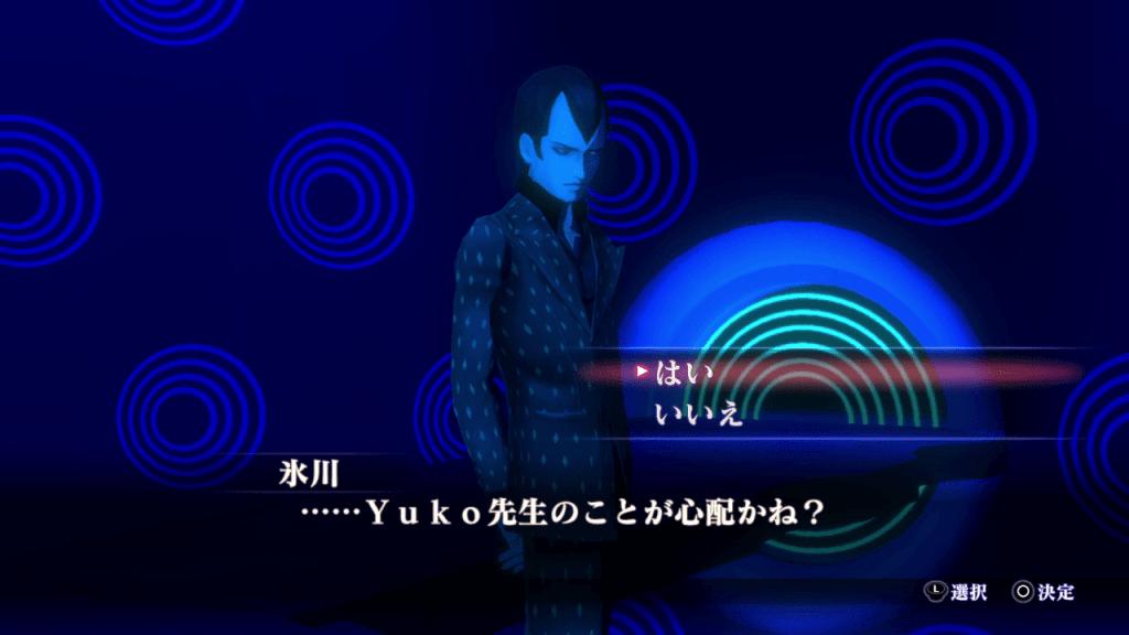 Shin Megami Tensei III: Nocturne HD Remaster - Assembly of Nihilo Hikawa Conversation Event 3