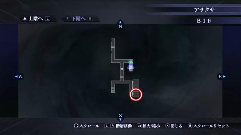 Shin Megami Tensei III: Nocturne HD Remaster - Puzzle Boy Guide