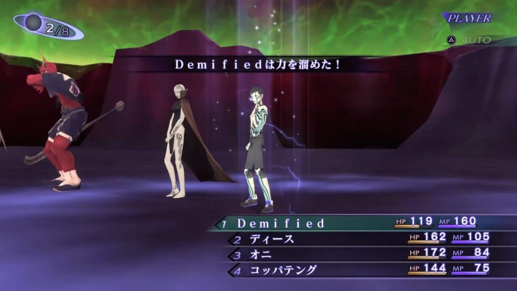 Shin Megami Tensei III: Nocturne HD Remaster - Hell Biker Demon Boss Boost Phys Attacks