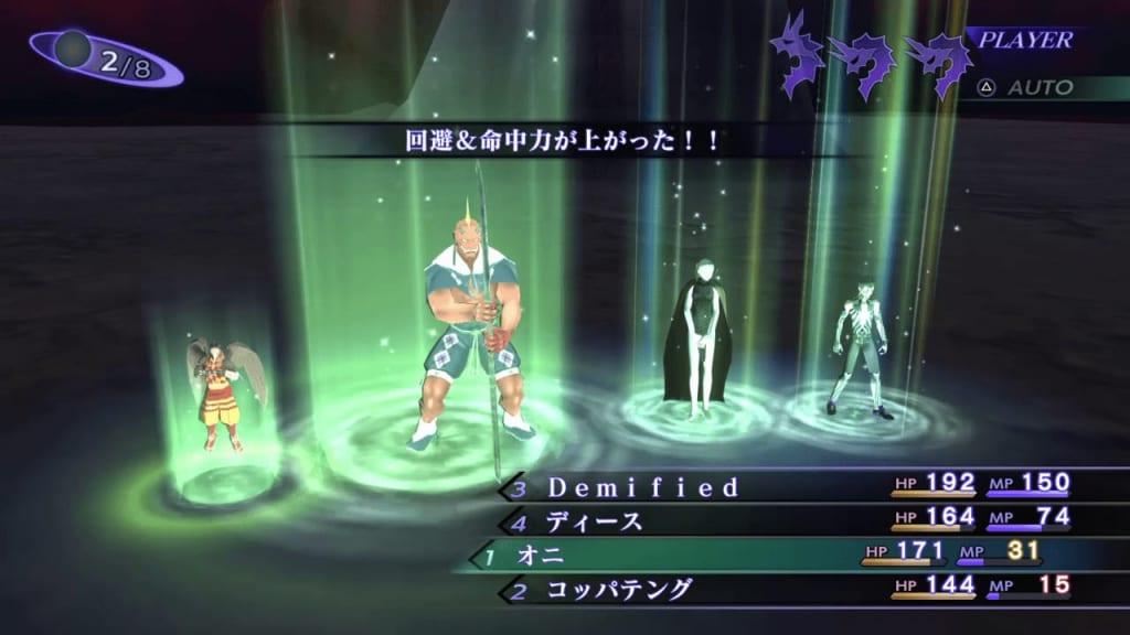 Shin Megami Tensei III: Nocturne HD Remaster - Hell Biker Demon Boss Cast Buffs