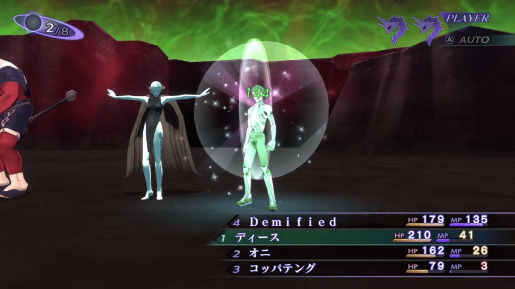 Shin Megami Tensei III: Nocturne HD Remaster - Hell Biker Demon Boss Heal Allies