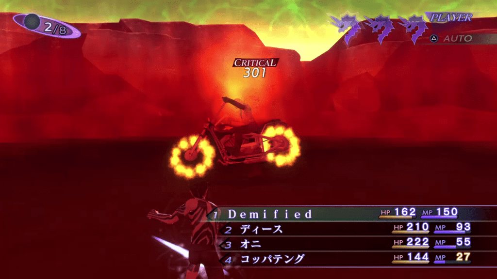 Shin Megami Tensei III: Nocturne HD Remaster - Hell Biker Demon Boss Use Phys Attacks