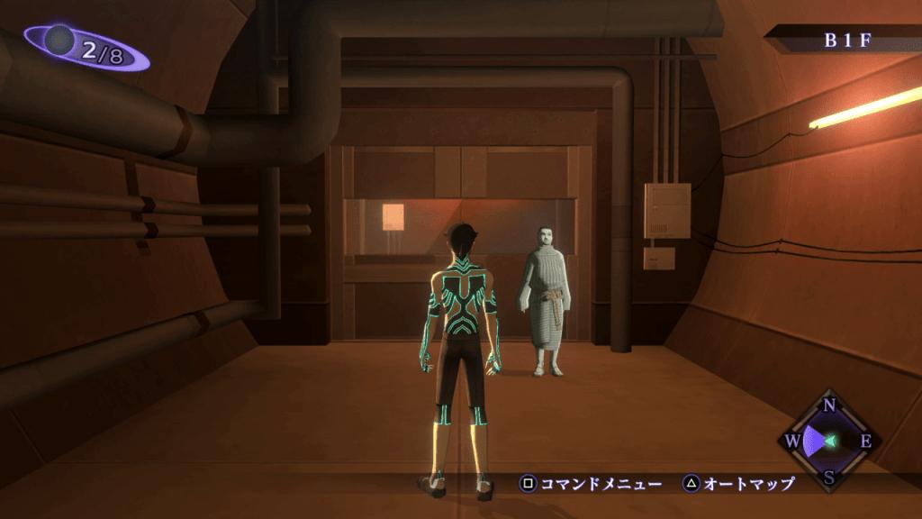 Shin Megami Tensei III: Nocturne HD Remaster - Ginza Great Underpass Guarded Gate