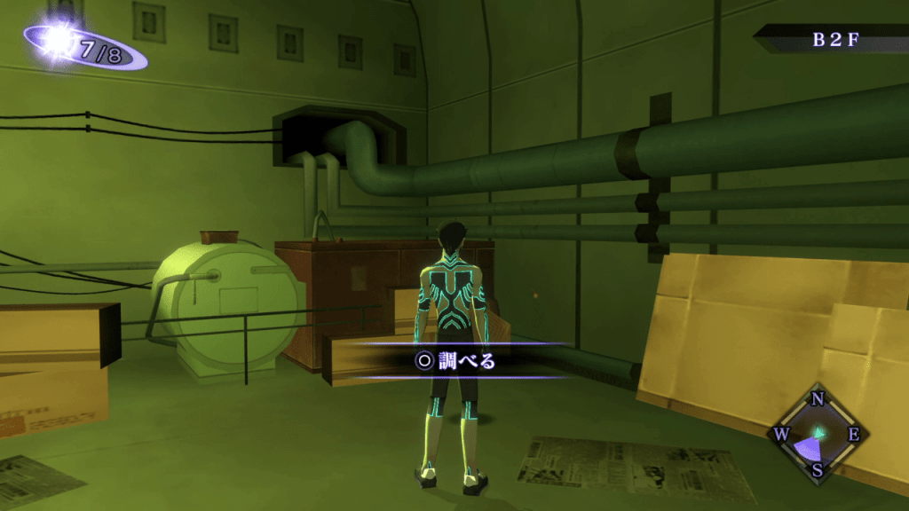 Shin Megami Tensei III: Nocturne HD Remaster - Ginza Great Underpass Floating Cube 3