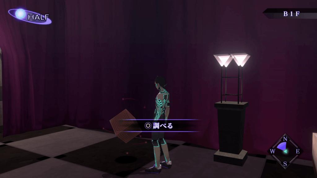Shin Megami Tensei III: Nocturne HD Remaster - Ginza Nyx's Lounge Floating Cube 2
