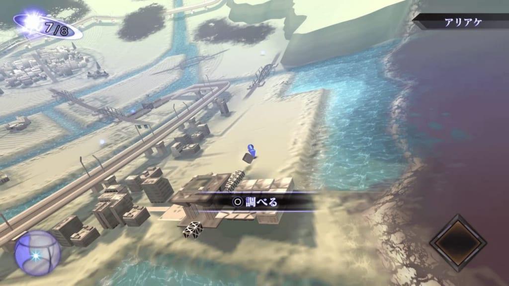 Shin Megami Tensei III: Nocturne HD Remaster - Ginza Floating Cube 5