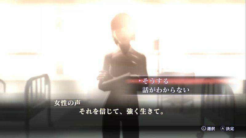 Shin Megami Tensei III: Nocturne HD Remaster - Opening Yuko Takao Conversation Event 1