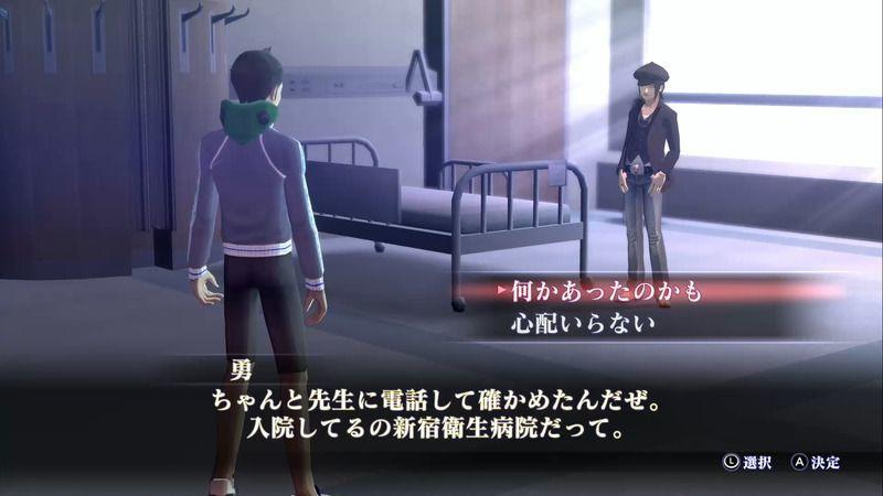 Shin Megami Tensei III: Nocturne HD Remaster - Shinjuku Medical Center Isamu Nitta Conversation Event 2
