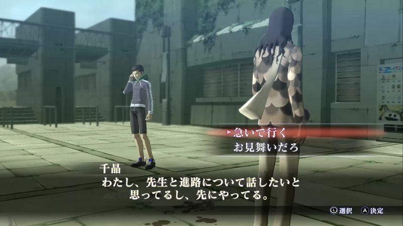 Shin Megami Tensei III: Nocturne HD Remaster - Yoyogi Park Chiaki Tachibana Conversation Event 2