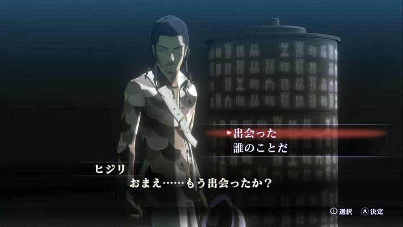 Shin Megami Tensei III: Nocturne HD Remaster - Shinjuku Medical Center Jyoji Hijiri Conversation Event 5