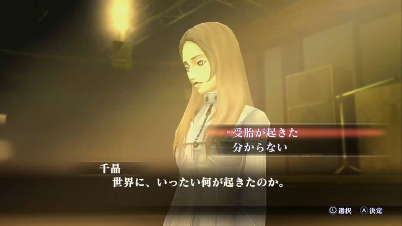 Shin Megami Tensei III: Nocturne HD Remaster - Shibuya Chiaki Tachibana Conversation Event 1