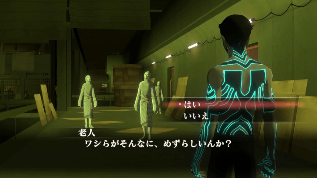 Shin Megami Tensei III: Nocturne HD Remaster - Ginza Great Underpass Manikins Conversation Event 1