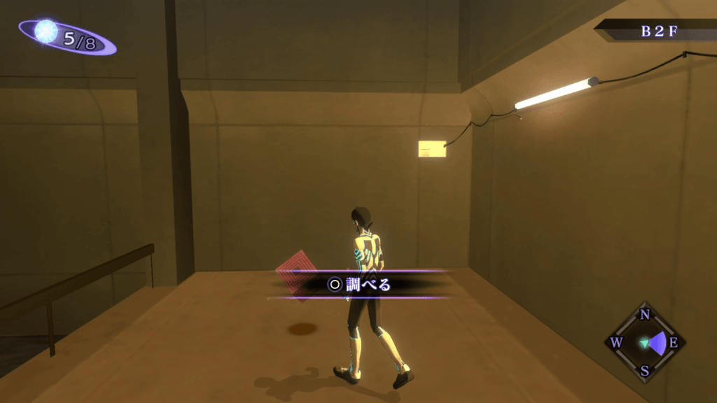 Shin Megami Tensei III: Nocturne HD Remaster - Ginza Great Underpass Floating Cube 6