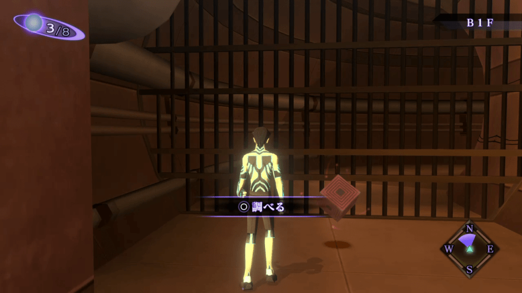 Shin Megami Tensei III: Nocturne HD Remaster - Ginza Great Underpass Floating Cube 5