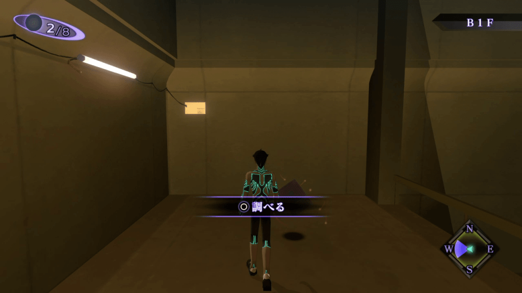 Shin Megami Tensei III: Nocturne HD Remaster - Ginza Great Underpass Floating Cube 8