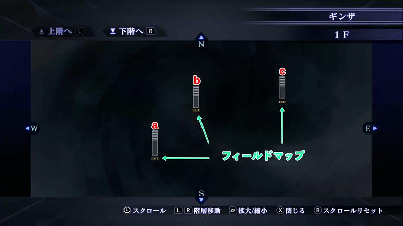 Shin Megami Tensei III: Nocturne HD Remaster - Ginza 1F Map