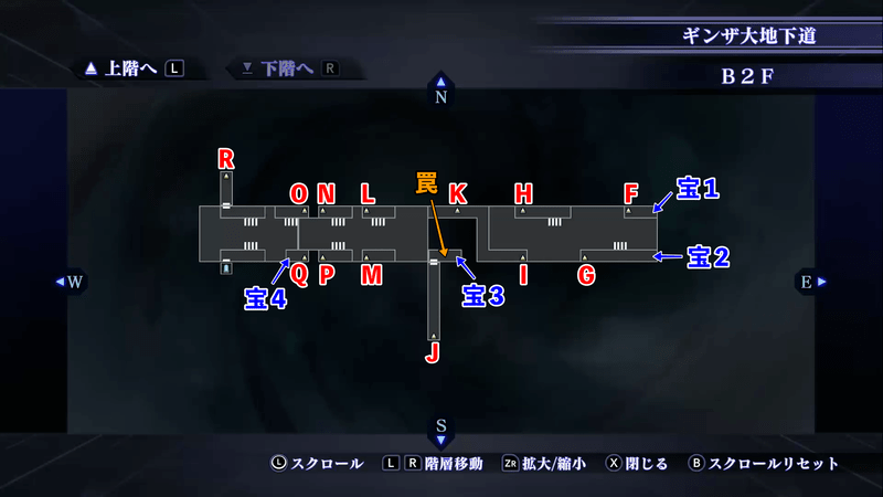 Shin Megami Tensei III: Nocturne HD Remaster - Ginza Underpass B2F-2 Map