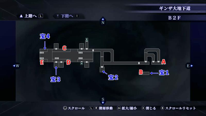 Shin Megami Tensei III: Nocturne HD Remaster - Ginza Underpass B2F-1 Map