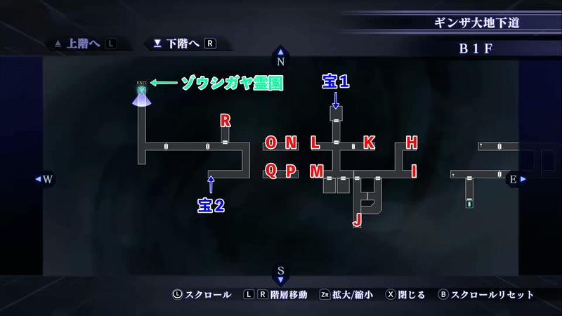Shin Megami Tensei III: Nocturne HD Remaster - Ginza Underpass B1F-3 Map