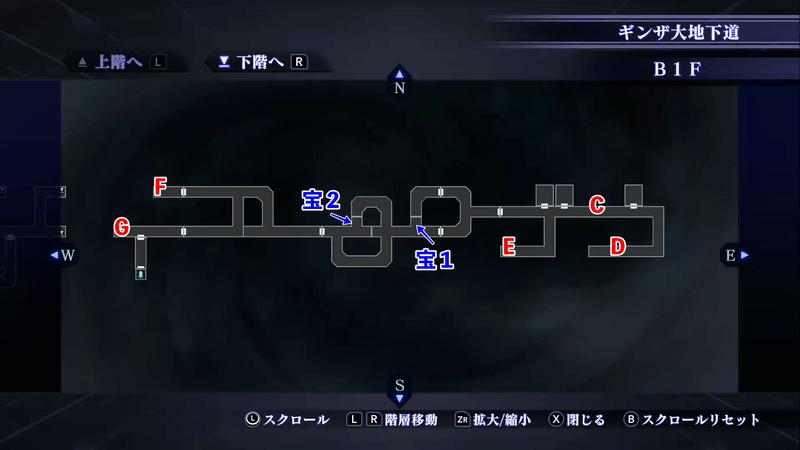 Shin Megami Tensei III: Nocturne HD Remaster - Ginza Underpass B1F-2 Map