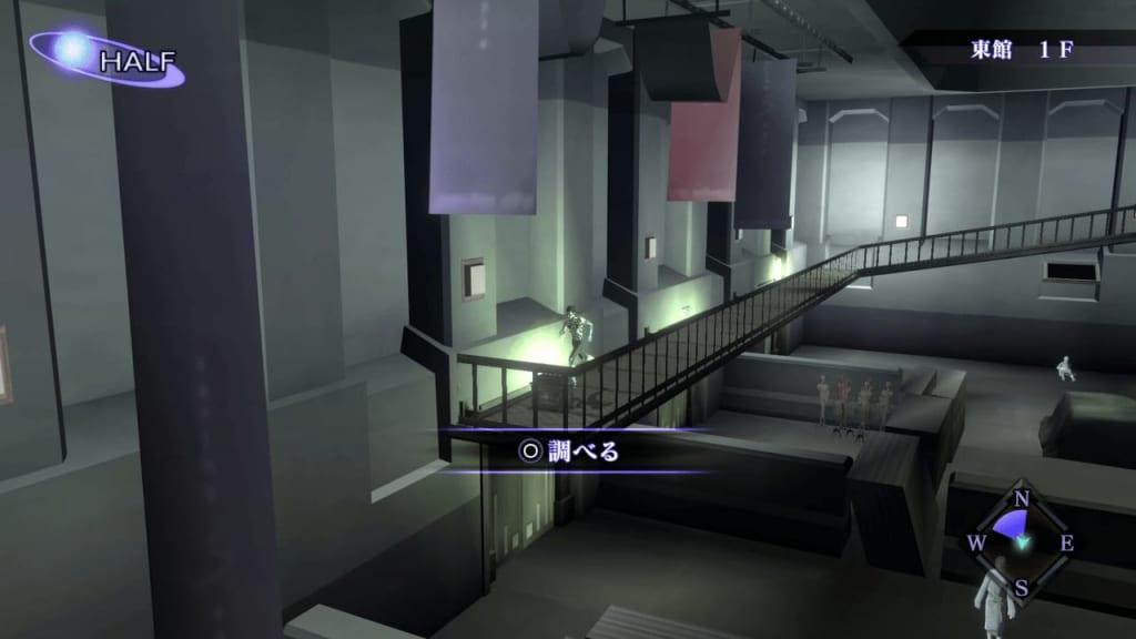 Shin Megami Tensei III: Nocturne HD Remaster - Ikebukuro Chest 2
