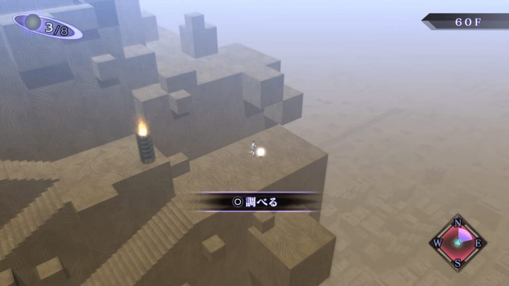 Shin Megami Tensei III: Nocturne HD Remaster - Ikebukuro Floating Cube 7