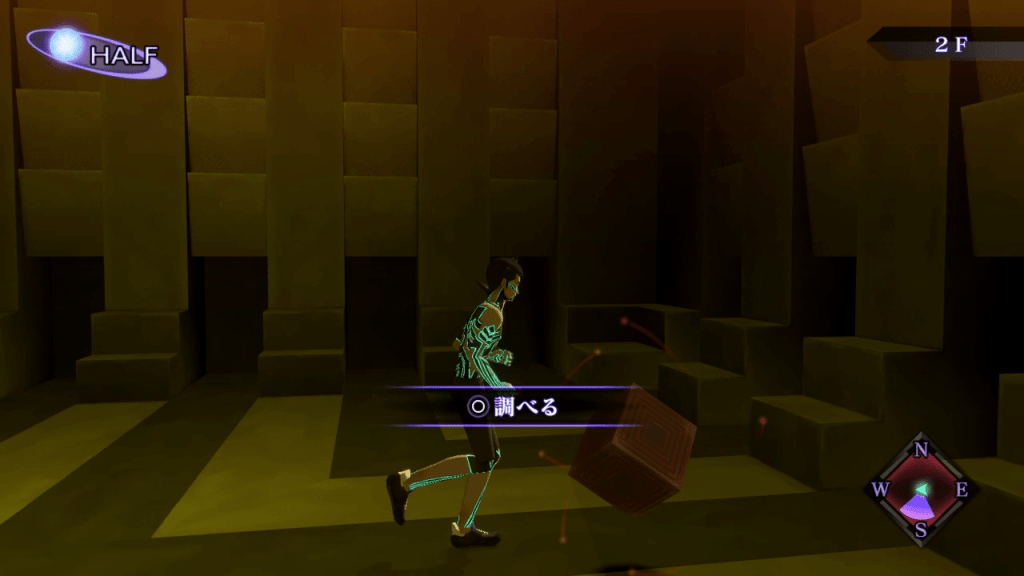 Shin Megami Tensei III: Nocturne HD Remaster - Ikebukuro Floating Cube 6