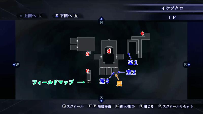 Shin Megami Tensei III: Nocturne HD Remaster - Ikebukuro 1F Map