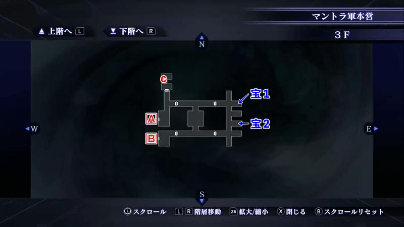 Shin Megami Tensei III: Nocturne HD Remaster - Mantra HQ 3F Map