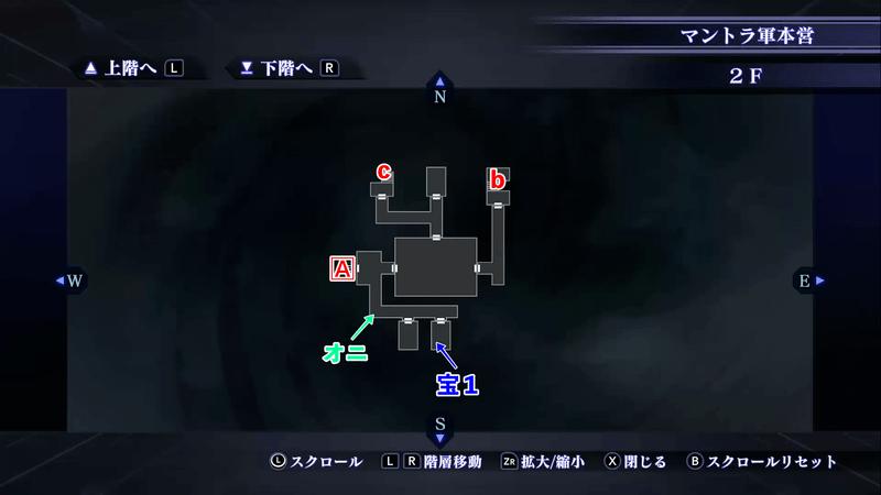 Shin Megami Tensei III: Nocturne HD Remaster - Mantra HQ 2F Map